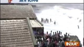 Cyclone Nilofar Makes Mumbai Cooler - India TV - INDIATV