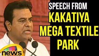 Telangana IT Minister KTR Speech from KAKATIYA Mega Textile Park Stone Laying Ceremony | Mango News - MANGONEWS