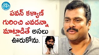 Harsha Vardhan Emotional Words About Pawan Kalyan | Frankly With TNR | Celebrity Buzz With iDream - IDREAMMOVIES