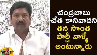 YSRCP Leader Jogi Ramesh Controversial Comments On Chandrababu Naidu | AP Elections 2019 |Mango News - MANGONEWS
