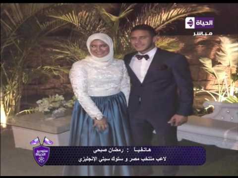 فيديو : خطوبة رمضان صبحي على شقيقة شريف إكرامي