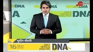 Watch DNA with Sudhir Chaudhary, March 16, 2018 - ZEENEWS
