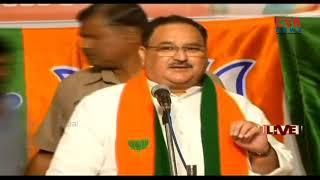 BJP Jagat Prakash Nadda slams on KCR   CVR News - CVRNEWSOFFICIAL