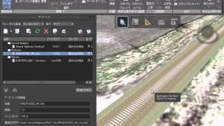 24:土木・インフラ分野におけるワークフロー ~道路計画~ その2