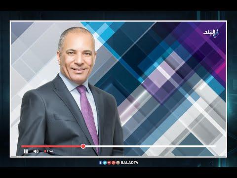 على مسئوليتي - أحمد موسى - أحمد موسى (حلقة كاملة) 16ابريل 2016