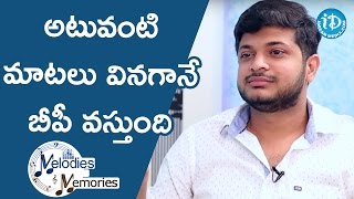 Anudeep Dev About Relatives Reaction On Singing Career || Melodies And Memories - IDREAMMOVIES