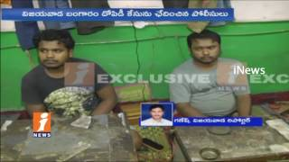 Police Chases Vijayawada Gold Shop Robbery | Robbery Happened With Workers Help | iNews - INEWS