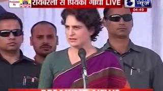 Priyanka: Don't give your vote to Sonia Gandhi, give it to your nation - ITVNEWSINDIA