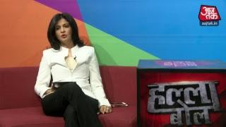 भारत ने खोली पाक के झूठ की पोल - AAJTAKTV