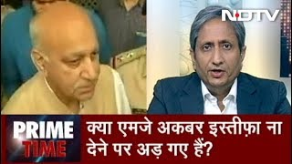 Prime Time With Ravish Kumar, Oct 16, 2018 - NDTV