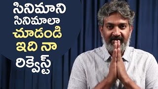 SS Rajamouli Emotional Request To Kannada Audience About Baahubali 2 and Sathyaraj Issue | TFPC - TFPC