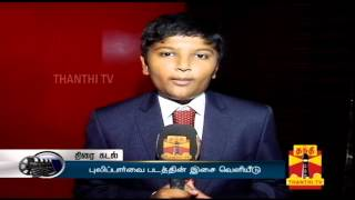"Interview With ""Puli Paarvai"" Movie Crew – Thanthi TV Show"