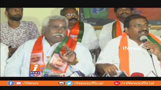 Why Kambhampati Haribabu Resigns As AP BJP Chief | iNews - INEWS
