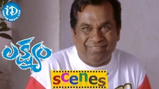 Lakshyam Movie Scenes    Anushka, Venu Madhav, Brahmanandam Comedy Scene - IDREAMMOVIES