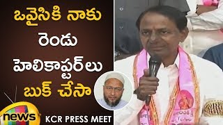 CM KCR about Asaduddin Owaisi | KCR Reveals Where Exactly the Muslim Minority Stage is? | Mango News - MANGONEWS