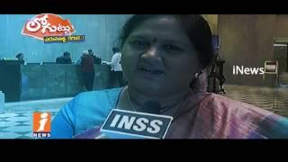 Why YSRCP Leaders Discussion On TDP MP Kothapalli Geetha? | Loguttu | iNews - INEWS