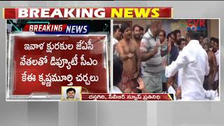 Deputy CM KE Krishnamurthy to meet Temple barbers today | CVR NEWS - CVRNEWSOFFICIAL