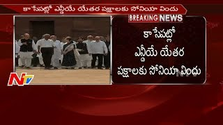 Sonia Gandhi to Host Special Lunch for Opposition Parties Today || Presidential Elections || NTV - NTVTELUGUHD