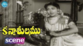 #Mahanati Savitri Kanyasulkam Movie Scene - NTR And Savitri Plans About  Future || NTR, Savitri - IDREAMMOVIES