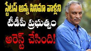 Heated Argument Between TDP Leader and Tammareddy | Counter To TDP MLC Rajendra Prasad | iNews - INEWS