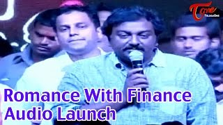 Romance With Finance Audio Launch‬ || Sathish Babu || Merina || 01 - TELUGUONE