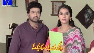 Manasu Mamata Serial Promo - 5th November 2019 - Manasu Mamata Telugu Serial - MALLEMALATV