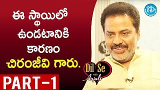 Actor Raja Ravindra Exclusive Interview Part #1    Dil Se With Anjali - IDREAMMOVIES
