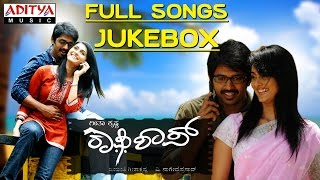 Koffi Shop Kannada Movie Full Songs || Jukebox || Shashank, Biaenca Desai - ADITYAMUSIC