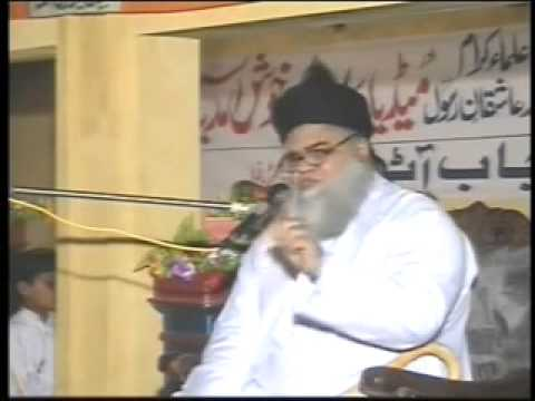 ALLAMA SAEED AHMED ASAD {SAWALAT KE JAWABAT} PART 13