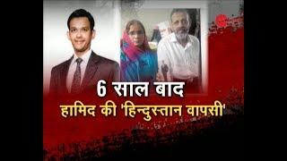 Watch: Know how Pakistani media helped Indian national Hamid Ansari's family - ZEENEWS
