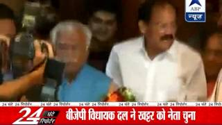 Manohar Lal Khattar to be first BJP CM of Haryana l To take oath on Oct 26 - ABPNEWSTV