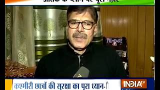Jammu Kashmir security advisor K Vijay Kumar talks about NIA's crackdown on Masood Azhar's JeM - INDIATV