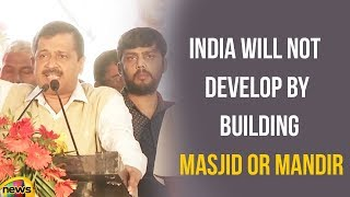 Kejriwal Says India will Not Develop by Building Masjid or Mandir | Delhi CM News | Mango News - MANGONEWS