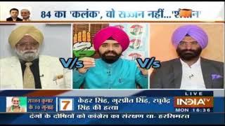 HC: Sajjan Kumar Used His Political Affiliation To Evade Justice  | Will Rahul Speak On Verdict? - INDIATV