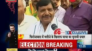 Lok Sabha election 2019: We have solved personal conflicts to make BJP lose: Mayawati - ZEENEWS