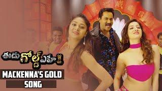 Eedu Gold Ehe Mackenna's Gold Song Teaser   Sunil, Sushma Raj and Richa Panai   TFPC - TFPC