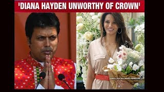 Tripura CM Biplab Deb sparks another controversy, says Diana Hayden is not an Indian beauty - TIMESOFINDIACHANNEL