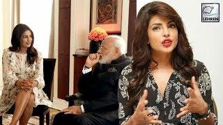 Priyanka Chopra Finally REACTS On Short Dress Controversy | LehrenTV