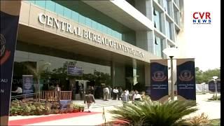 సీబీఐకి ఏపీలో నో ఎంట్రీ l Andhra Pradesh Bars CBI Officials From Entering State l CVR NEWS - CVRNEWSOFFICIAL
