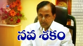 T.Govt Preparation For Budget Meetings | Telangana : TV5 News - TV5NEWSCHANNEL