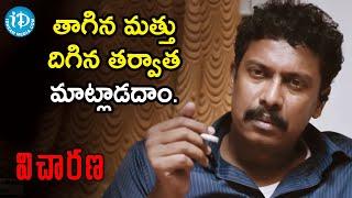 Samuthirakani Questions Kishore Kumar | Vicharana Movie Scenes | Samuthirakani | iDream Movies - IDREAMMOVIES