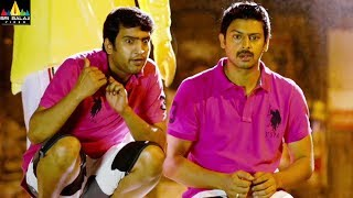 2 Idiots Latest Telugu Scenes | Santhanam Comedy with Srikanth | Sunaina | Sri Balaji Video - SRIBALAJIMOVIES