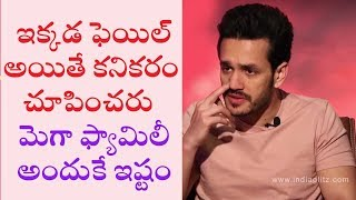 Akhil Akkineni about how harsh industry is and relation with mega family - IGTELUGU