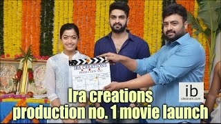 Naga Shourya - Ira creations production no. 1 movie launch - idlebrain.com - IDLEBRAINLIVE