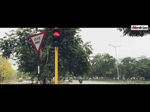 <p>'The City Beautiful Chandigarh' ਚੰਡੀਗੜ੍ਹ ਦੇ ਕੁਝ ਦ੍ਰਿਸ਼ਾਂ `ਤੇ ਝਾਤ...!!</p>