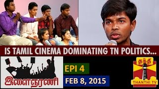 "Ilaignar Ani 08-02-2015 ""Is Tamil Cinema Dominating Tamil Nadu Politics..?"" – Thanthi TV Show"