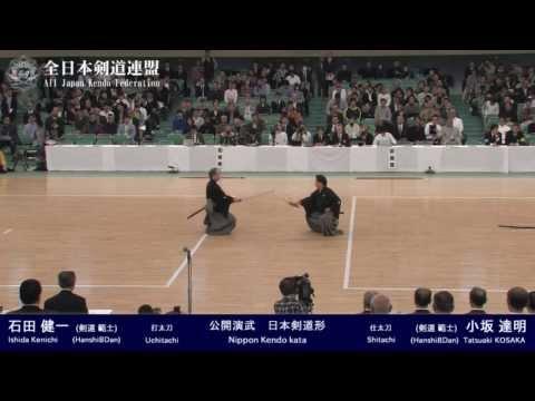 Nippon Kendo Kata-Enbu 61st All Japan Kendo Championship