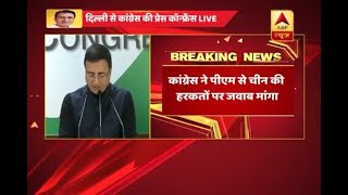 China's activities have increased in Doklam, constructs building & bunker: Congress - ABPNEWSTV