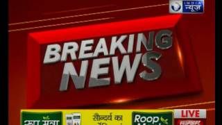 Nitish Kumar resigns as Bihar CM - ITVNEWSINDIA