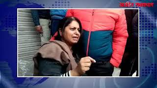video : चिटफंड एवं कमेटी के नाम पर अरबो रूपए लेकर भाजपा नेता का बेटा व दामाद फरार